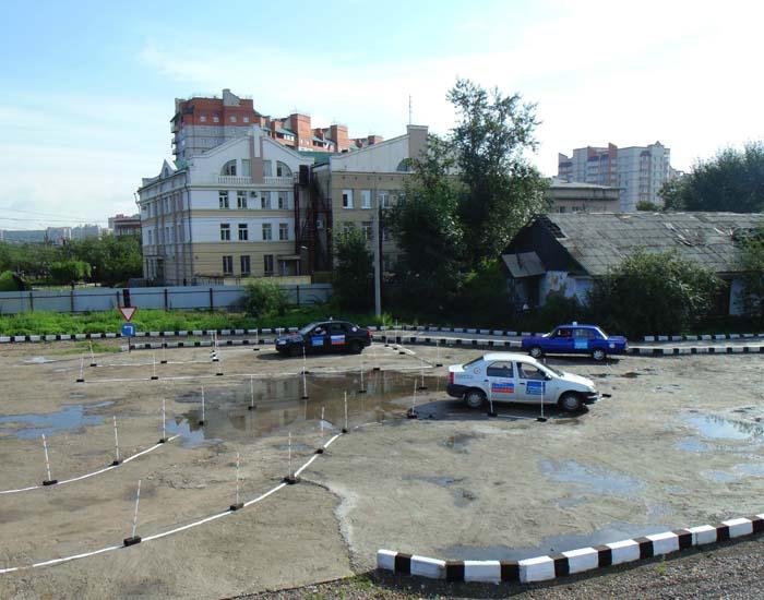 Автошкола в Чите